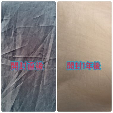 0155F811-7D1D-41C5-BC38-FC804773C25F.jpeg